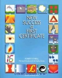 New Success at First Cert SB